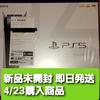 プレイステーション(PlayStation)の【即日発送】 PlayStation 5 CFI-1000A01 ディスク版(家庭用ゲーム機本体)