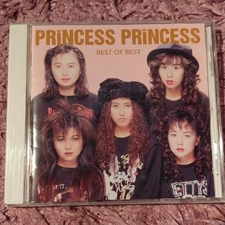 Princess Princess Best of Best(ポップス/ロック(邦楽))