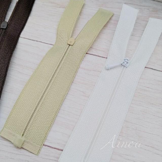 【DOF】ドール用 極小 ミニオープンファスナー 10cm ハンドメイドの素材/材料(各種パーツ)の商品写真