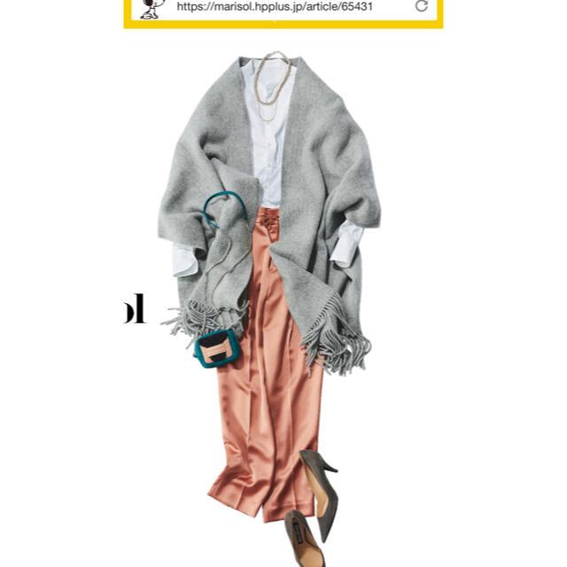TOMORROWLAND(トゥモローランド)のuncrave ビンテージサテン パンツ レディースのパンツ(その他)の商品写真
