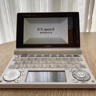 CASIO - CASIO電子辞書 XD-D3800 USBケーブル付