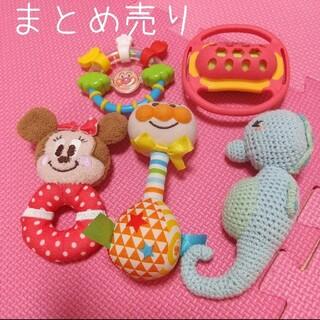 まとめ売り 赤ちゃん おもちゃ(がらがら/ラトル)