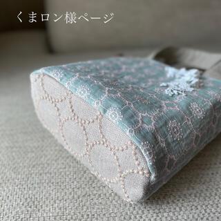 ミナペルホネン(mina perhonen)のくまロンさまページ ミナペルホネン 底が丸いトートバック(トートバッグ)
