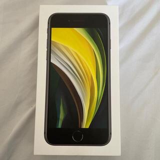 アイフォーン(iPhone)のiPhone SE 第2世代 (SE2) ブラック 64 GB 未使用(スマートフォン本体)