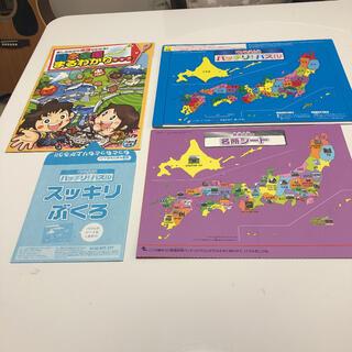 日本地図パズル  ベネッセ(絵本/児童書)