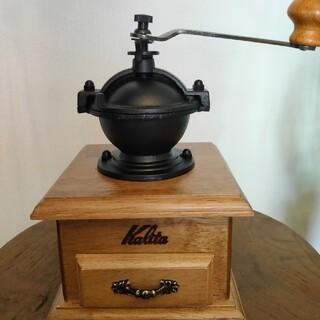 カリタ(CARITA)のカリタ クラシック ミル(コーヒーメーカー)