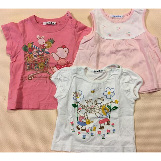familiar(ファミリア)のファミリアおはなしTシャツ2枚+タンクトップのセット キッズ/ベビー/マタニティのベビー服(~85cm)(Tシャツ)の商品写真