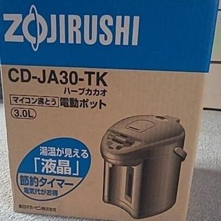 象印 - ZOJIRUSHI 象印 電動ポット CD-JA30-TK
