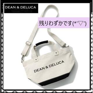 ディーンアンドデルーカ(DEAN & DELUCA)のDEAN&DELUCA 2way ショルダー トートバッグ S(ショルダーバッグ)