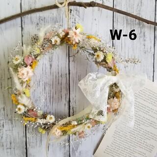 ミモザと花かんざしのロマンティックリース(ドライフラワー)