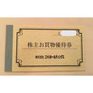 ニトリ(ニトリ)のニトリ 株主お買物優待券 (ショッピング)