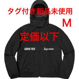 シュプリーム(Supreme)の定価以下‼︎限界値下☆Supreme GORE-TEX Court Jacket(マウンテンパーカー)