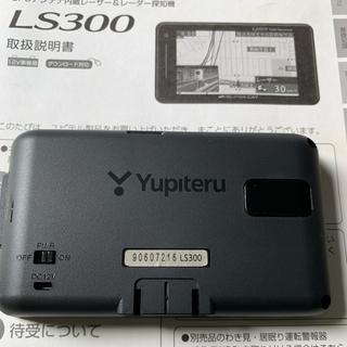 Yupiteru - ユピテルLS300