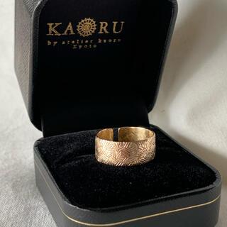 カオル(KAORU)の【4/25まで出品】カオル オルナートリング K10PG(リング(指輪))