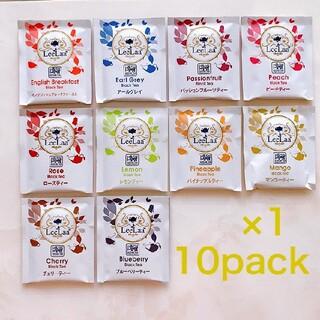 LeeLaa  10P 紅茶 フレーバー アソート ティーバッグ  クーポン消化(茶)
