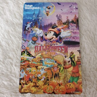 ディズニー(Disney)のテレホンカード ディズニーハロウィーン2002(その他)