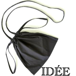 イデー(IDEE)のDrawstring Bag Strap ドローストリング ショルダー付巾着(ショルダーバッグ)