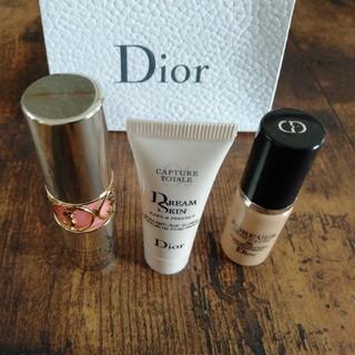 ディオール(Dior)の化粧品3点セット(その他)