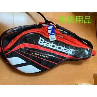 バボラ(Babolat)の未使用品 バボララケットバッグ(テニス)