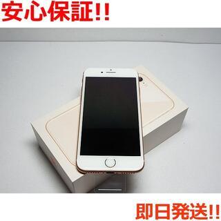 アイフォーン(iPhone)の新品 SIMフリー iPhone8 64GB ゴールド (スマートフォン本体)