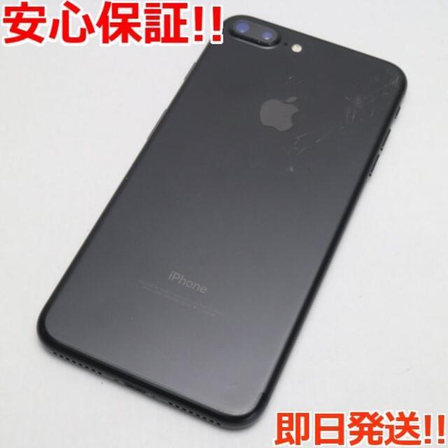 iPhone(アイフォーン)の美品 au iPhone7 PLUS 32GB ブラック  スマホ/家電/カメラのスマートフォン/携帯電話(スマートフォン本体)の商品写真