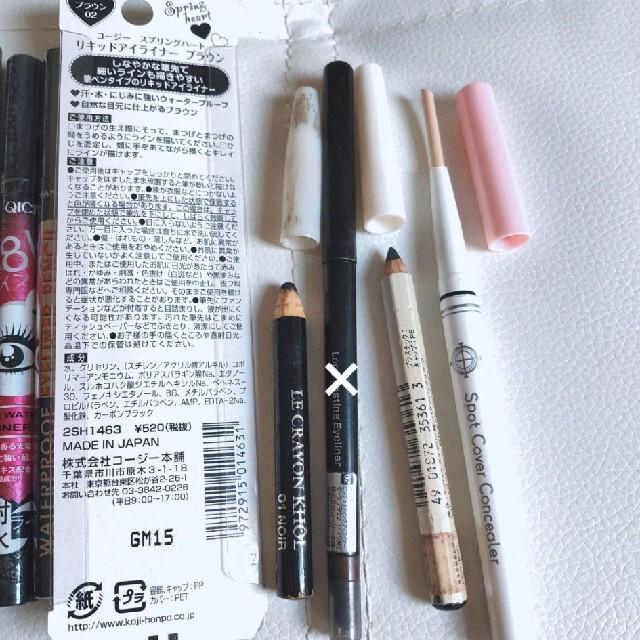 K-Palette(ケーパレット)の①アイライナー アイブロウ マスカラなど コスメ/美容のベースメイク/化粧品(アイライナー)の商品写真