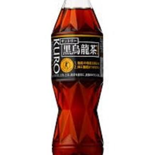 48本 送料無料 黒烏龍茶 サントリー 特茶ヘルシアすこやか茶メッツより良(健康茶)