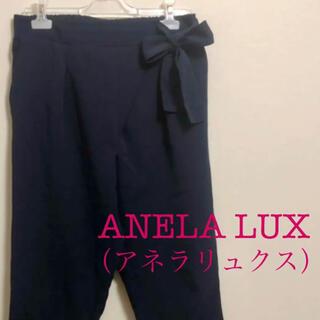 アネラリュクス(ANELALUX)のANELA LUX クロップドパンツ テーパードパンツ ネイビー 13号(クロップドパンツ)
