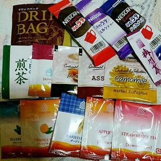 コーヒー、紅茶、ハーブティー、緑茶 20Pセット(茶)