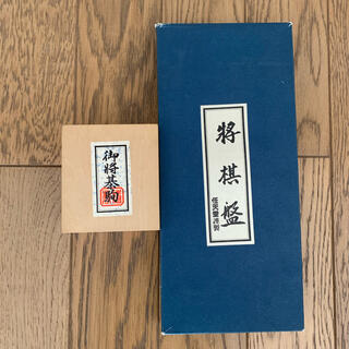 ニンテンドウ(任天堂)の将棋盤と駒/任天堂(囲碁/将棋)