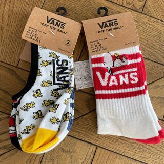 ヴァンズ(VANS)のVANS SNOOPY 靴下 靴下カバー ソックス 計4足セット(ソックス)