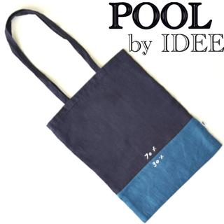 イデー(IDEE)の POOL(by・IDÉE)リネンシェアバッグ 70% / 30% ネイビー  (トートバッグ)