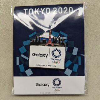 ギャラクシー(Galaxy)のくる丸様 専用 Galaxy✕東京オリンピック2020 コラボピンバッジ(バッジ/ピンバッジ)