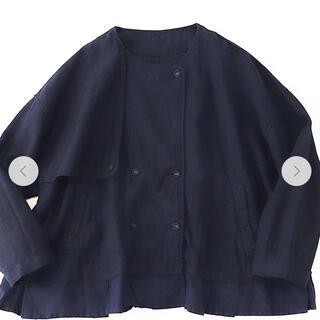 ネストローブ(nest Robe)の値下げ‼️【美品】ネストローブ 今期発売 ジャケット アウター (ノーカラージャケット)