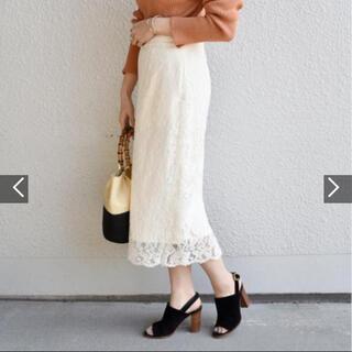 シップスフォーウィメン(SHIPS for women)のシップス レースタイトスカート  ホワイト 36(ロングスカート)