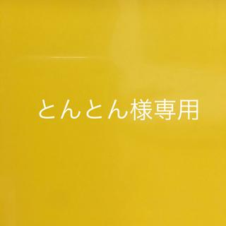 イムラヤ(井村屋)のかき氷シロップ 井村屋 氷みつ イチゴ 24本(菓子/デザート)