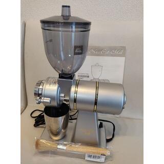 カリタ(CARITA)のカリタ ナイスカットミル 電動コーヒーミル シルバー オマケ付(電動式コーヒーミル)