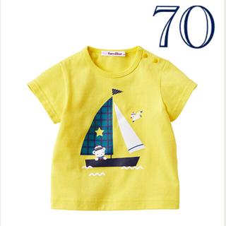 familiar - ファミリア ヨット マリン イエロー 黄色 Tシャツ 70 チェック 半袖 クマ