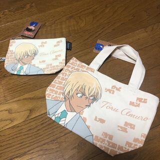 コナン 安室 アムロ ポーチ+トートバッグ 2点セット 茶(その他)