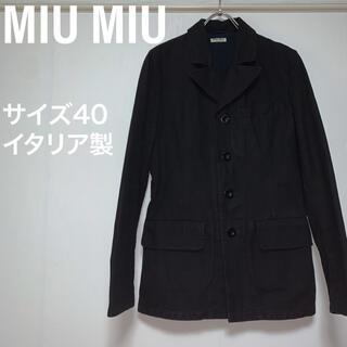 ミュウミュウ(miumiu)の【イタリア製】ミュウ ミュウ MIU MIU テーラードジャケット ブラック(テーラードジャケット)