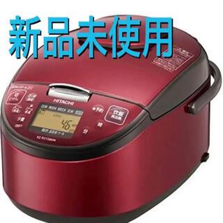 日立 - 【廃盤品】日立 圧力IH炊飯器 RZ-RV18BKM-R