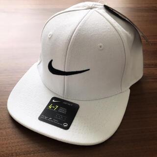 ナイキ(NIKE)のNIKE ナイキ キャップ 帽子 白 ロゴ (4-7歳)(帽子)