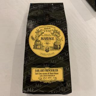 ディーンアンドデルーカ(DEAN & DELUCA)の【新品・正規品・送料無料】マリアージュフレールアールグレイフレンチブルー100g(茶)