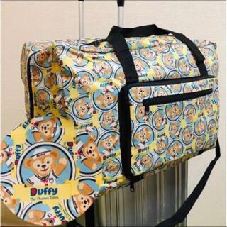 ダッフィー 折り畳み ボストンバッグ コンパクト 旅行バッグ イエロー(旅行用品)