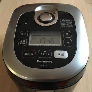 パナソニック(Panasonic)の炊飯器☆Panasonic 5.5合炊き/内釜のみジャンク品‼️(炊飯器)