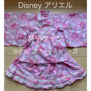 ディズニー(Disney)の120センチ アリエル柄 浴衣風セットアップ🎀(甚平/浴衣)