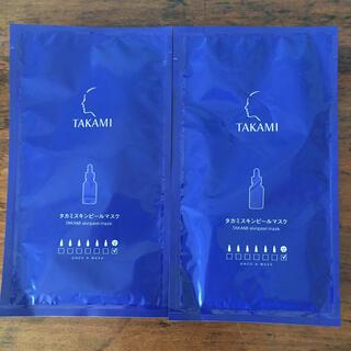 タカミ(TAKAMI)のタカミスキンピール マスク 2枚(パック/フェイスマスク)