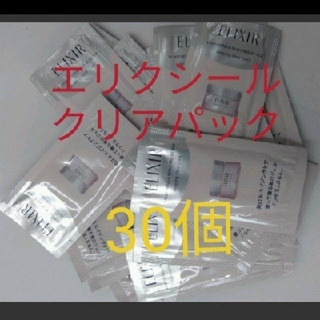 シセイドウ(SHISEIDO (資生堂))の30個 資生堂 エリクシール ホワイトスリーピングクリアパック(パック/フェイスマスク)
