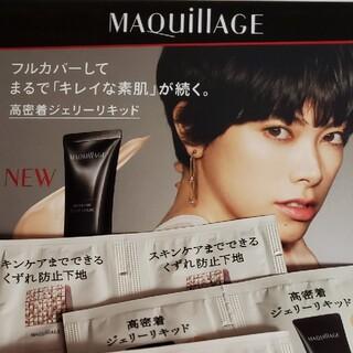 MAQuillAGE - MAQuillAGE【ドラマティック】リキッド&センサーベース