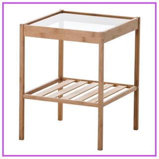 【大人気商品】IKEA      ネスナ サイドテーブル(コーヒーテーブル/サイドテーブル)